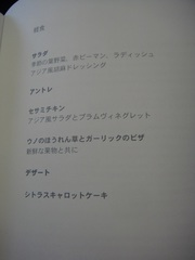 DSC08614.JPG