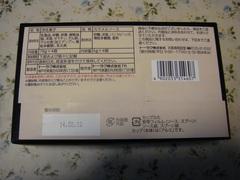 DSC09189.JPG